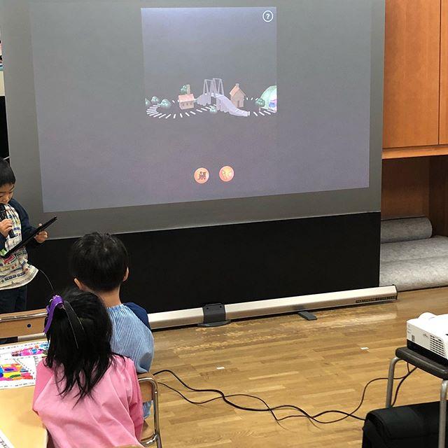 4歳児のkitSで汽車に乗ってアンパンマンミュージアムや網地島や鉄道博物館に行って見たいとそれぞれ発表してましたよ(*^_^*)